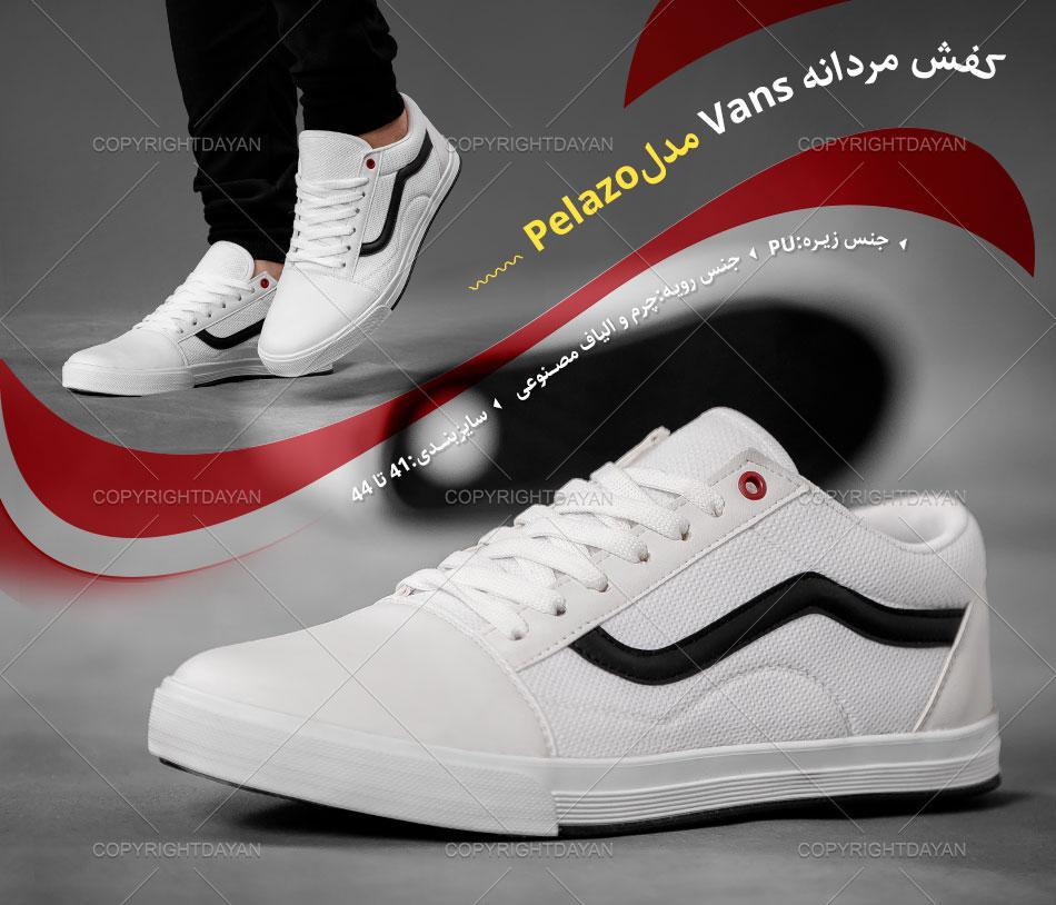 کفش مردانه ونس Vans مدل پلاتزو Pelazo (سفید)