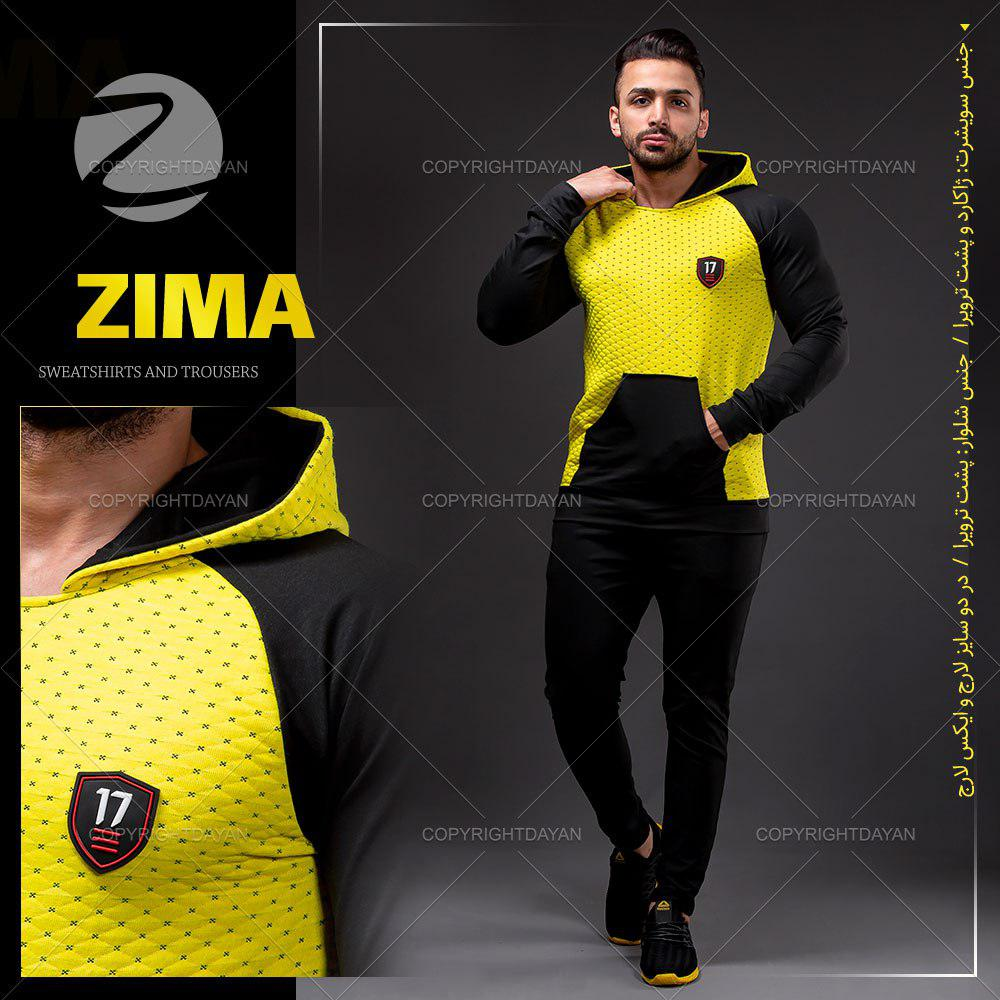 ست سویشرت و شلوار مردانه Zima مدل M9045