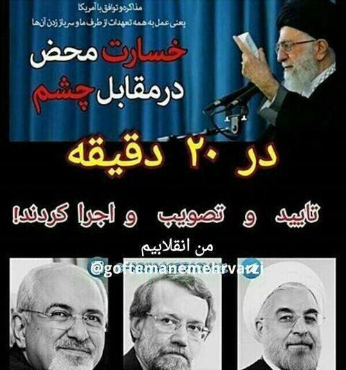 برجام طعمه تله ای بود که آمریکائیان از ترس تیغ برخورد انتقام قدرت ایران دست به حیله زدند و از در گفتگو و مذاکره برآمدند