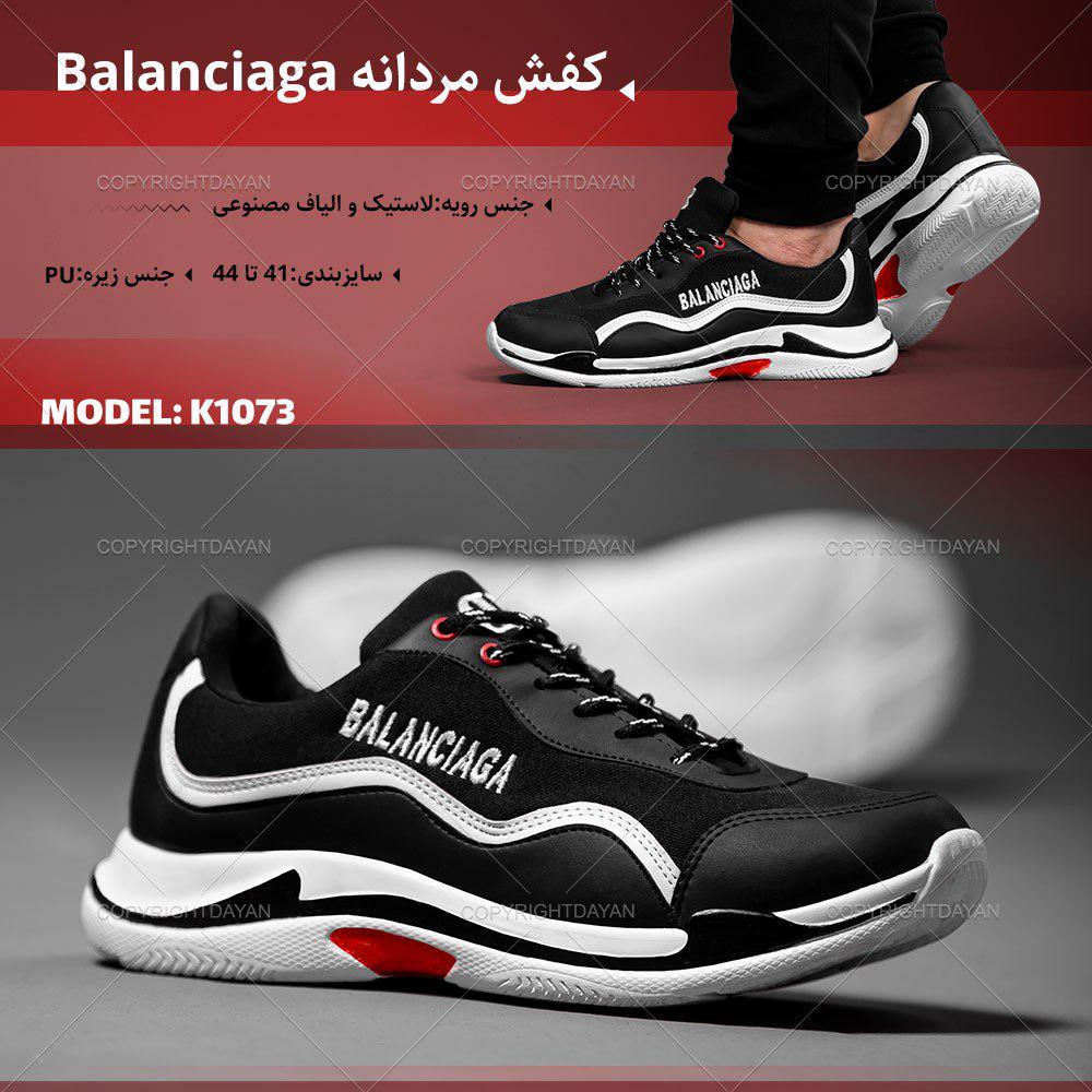 کفش مردانه Balanciaga مدل K1073 رنگ مشکی سفید