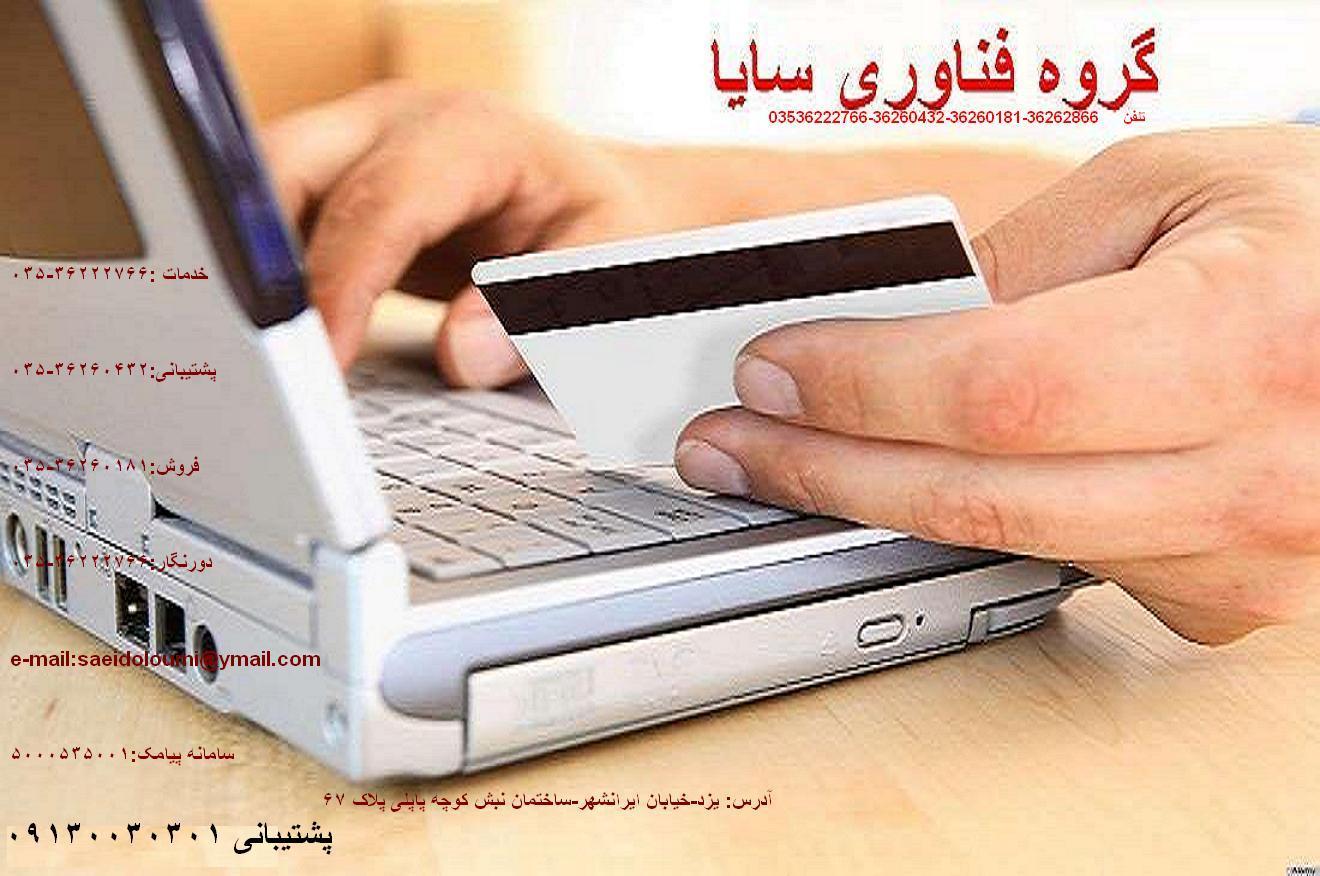 http://up.persianscript.ir/uploadsmedia/bce5-4.jpg
