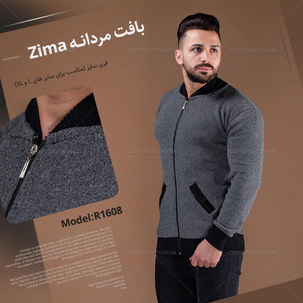 بافت مردانه Zima مدل R1608