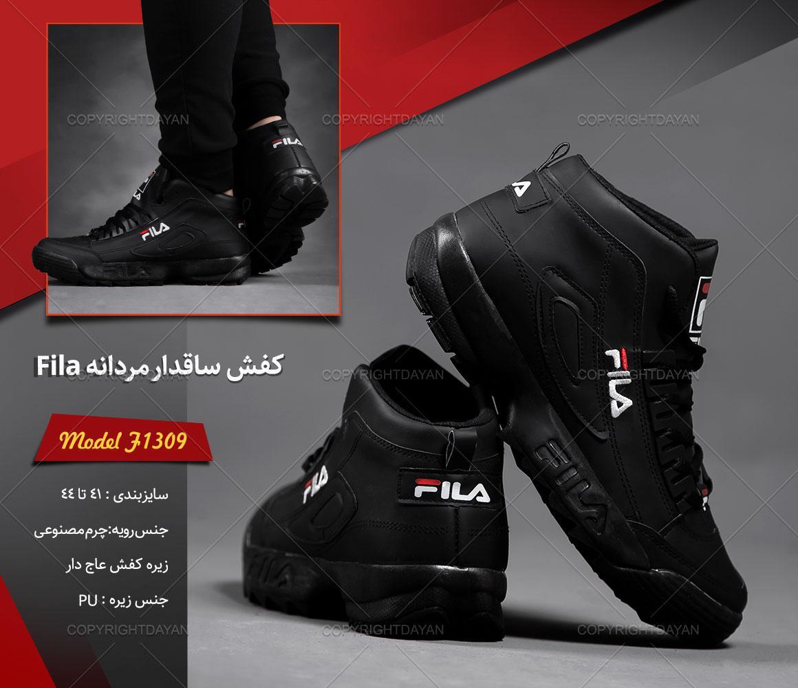 کفش ساقدار مردانه Fila مدل F1309 (تمام مشکی)