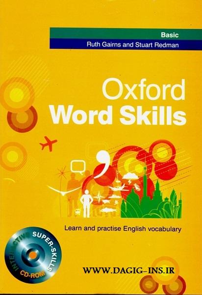 کتاب های آموزشی Oxford Word Skills