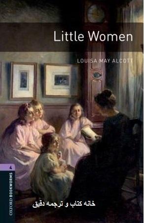کتاب داستان زنان کوچک به زبان انگلیسی
