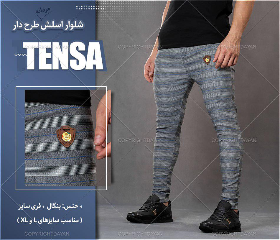 شلوار اسلش طرح دار مردانه Tensa