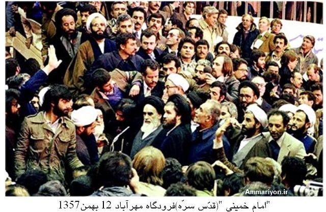 مردم ایران با آگاهی کامل امام را به عنوان رهبر خود قبول کردند به قضاوت او اعتماد کردند و تاریخ ثابت کرد که مردم ایران اشتباه نکردند.