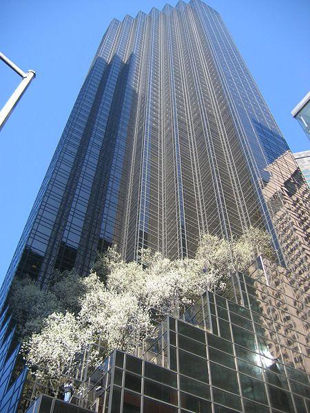 برج ترامپ در خیابان پنجم نیویورک