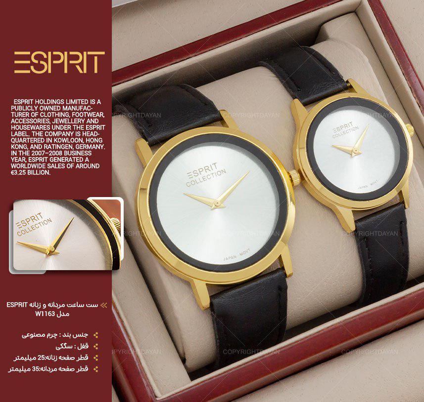 ست ساعت مردانه و زنانه Esprit مدل W1163 (نقره ای)
