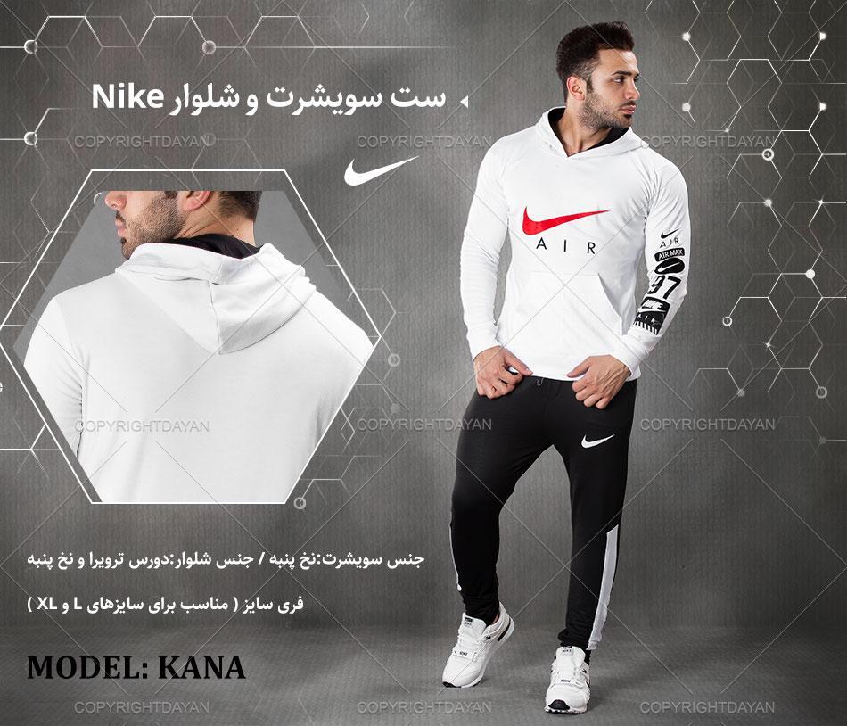 ست سویشرت و شلوار مردانه Nike مدل Kana