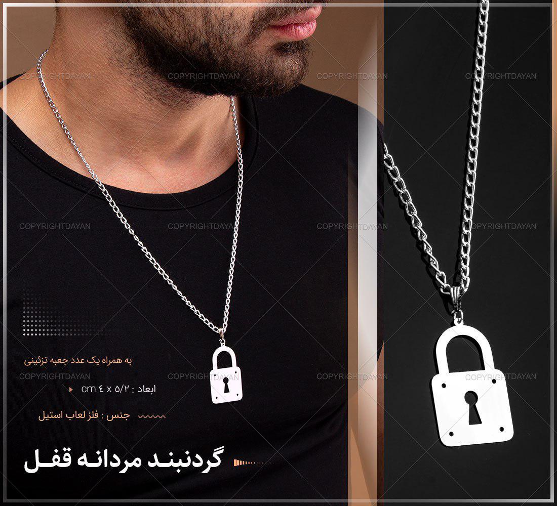 گردنبند مردانه قفل فشن 2019