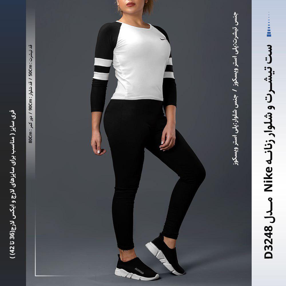 ست تیشرت و شلوار زنانه نایک Nike مدل D3248