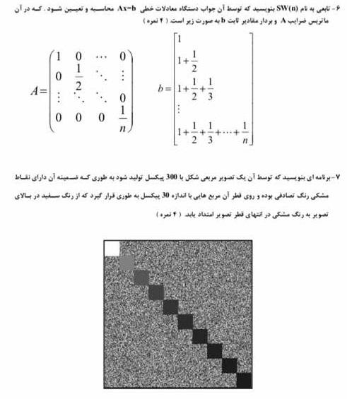 [تصویر: m93312_90b254f5-ec2b-4296-b796-0f6777cc9c44.jpg]