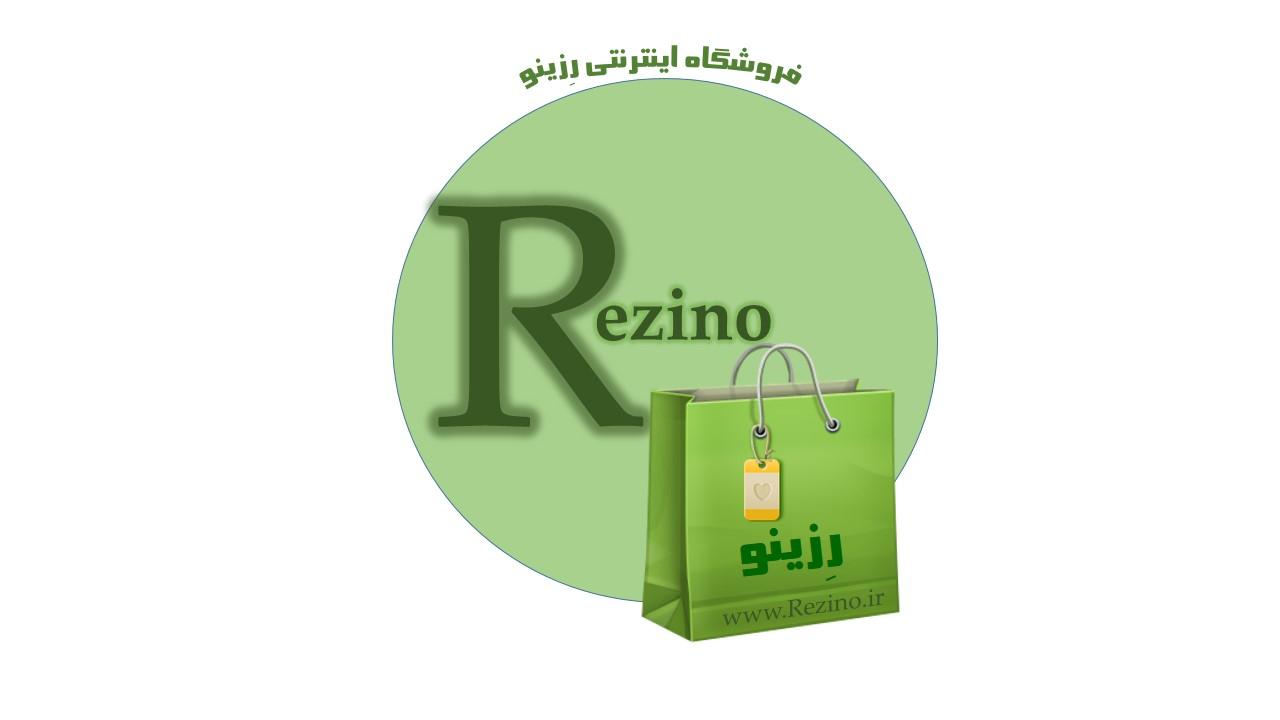 فروشگاه اینترنتی رزینو معتبر ترین فروشگاه اینترنتی در ایران