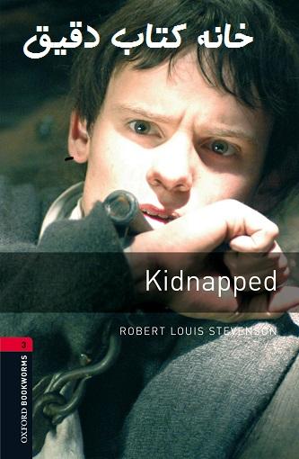 کتاب داستان زبان انگلیسی Kidnapped
