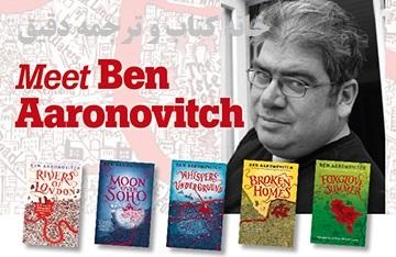 بِن آرونوویچ نویسنده کتاب مرد اکتبر
