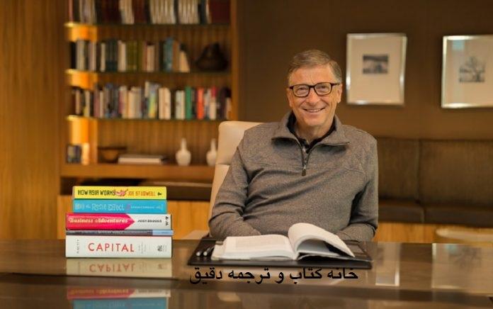 بیل گیتس، بنیانگذار مایکروسافت