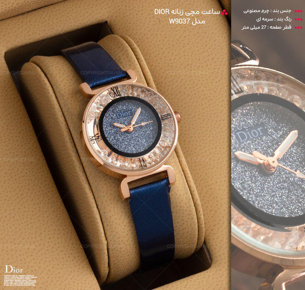 ساعت مچی زنانه Dior مدل W9037 رنگ سرمه ای