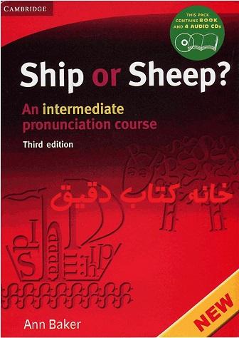 کتاب آموزش تلفظ زبان انگلیسی Ship or Sheep
