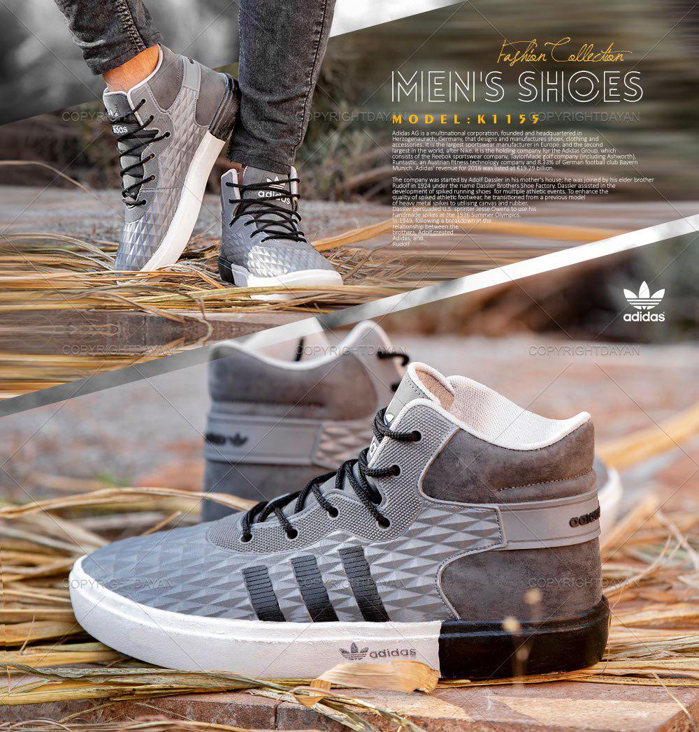 کفش ساقدار مردانه Adidas مدل K1155 (خاکستری)
