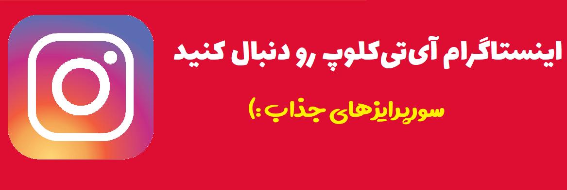 عنوان آگهی