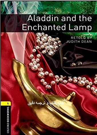 Aladdin and the Enchanted Lamp علاالدین و غول چراغ جادو