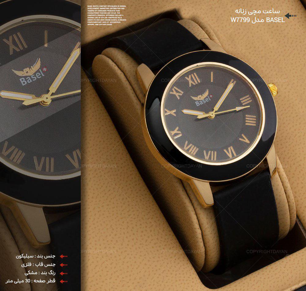 ساعت مچی زنانه Basel مدل W7799 (مشکی)