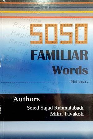 فرهنگ ۵۰۵۰ واژه آشنا