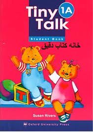 تاینی تاک Tiny Talk 1A