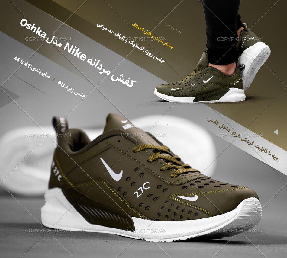 کفش مردانه Nike مدل Oshka (سبز)