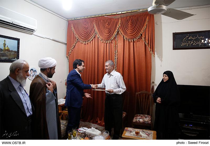 q41970_Didar-Ba-Khanavadeh-Shahid-Alireza-Cheshm-Alus-1397-5-15-8.jpg