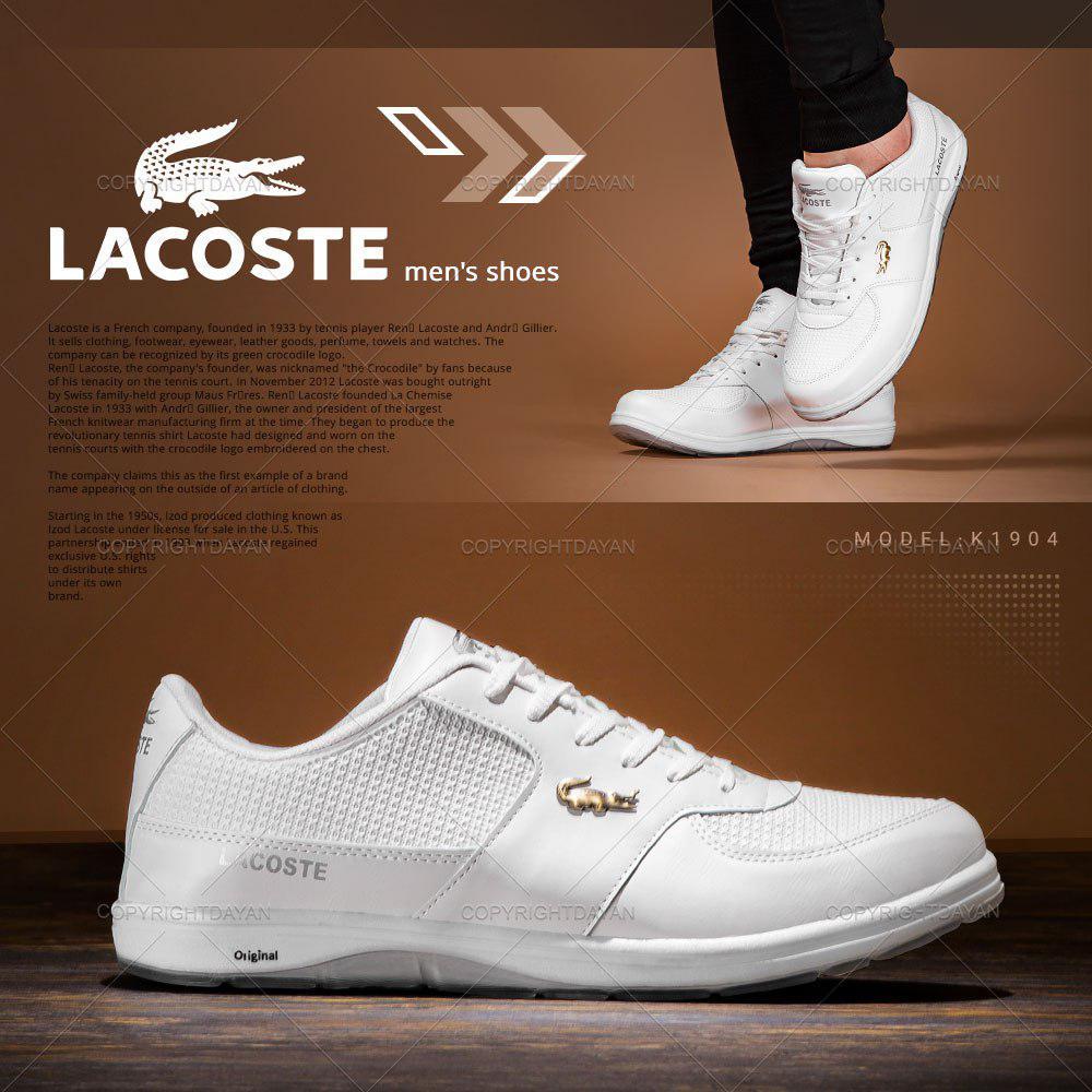 کفش مردانه لاگوست Lacoste مدل K1904 (سفید)