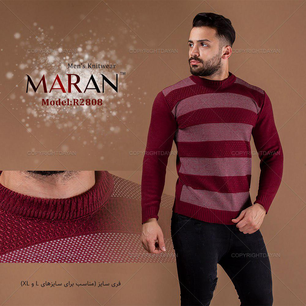 بافت مردانه ماران Maran مدل R2808