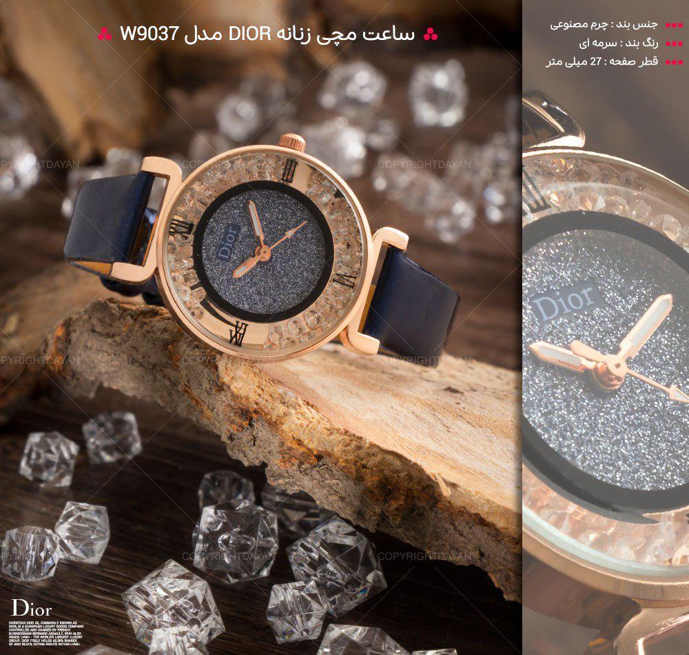 ساعت مچی زنانه دیور Dior مدل W9037 (سرمه ای)