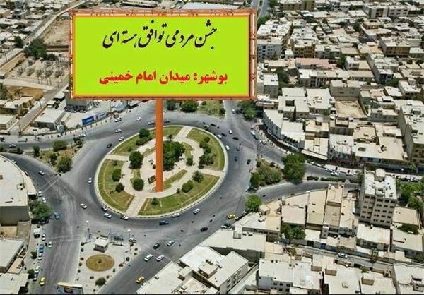 تفکر انقلاب اسلامی عاشورائی ست