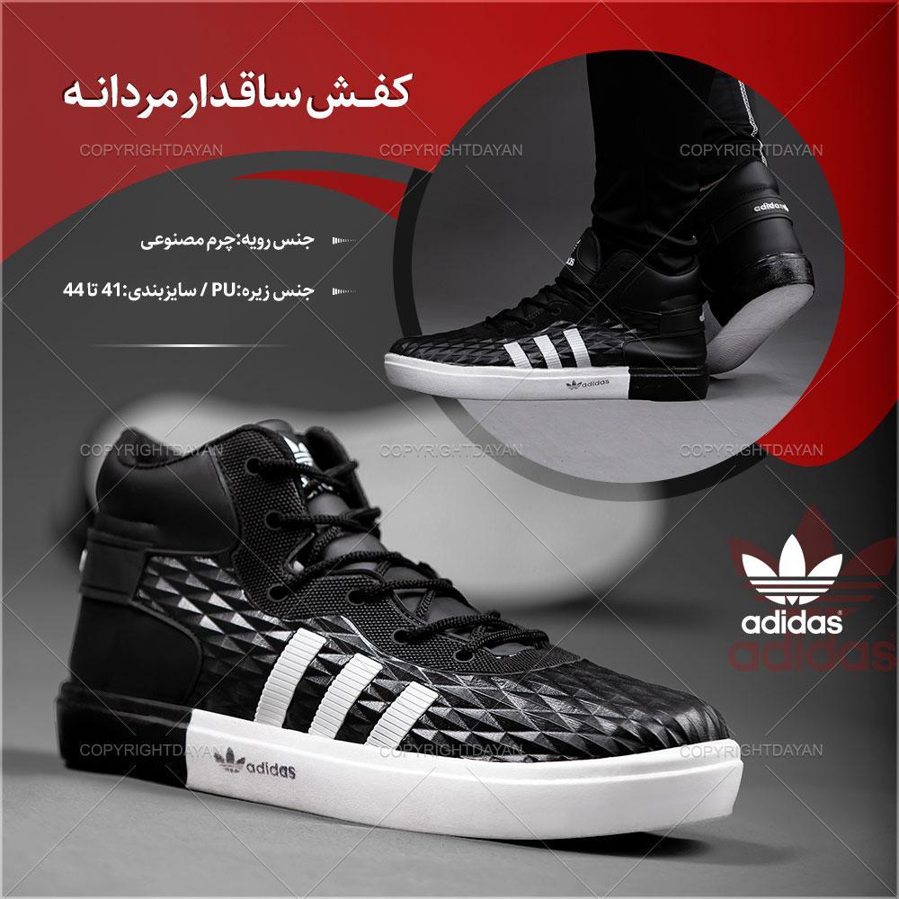 کفش ساقدار مردانه آدیداس adidas مدل k1155 مشکی