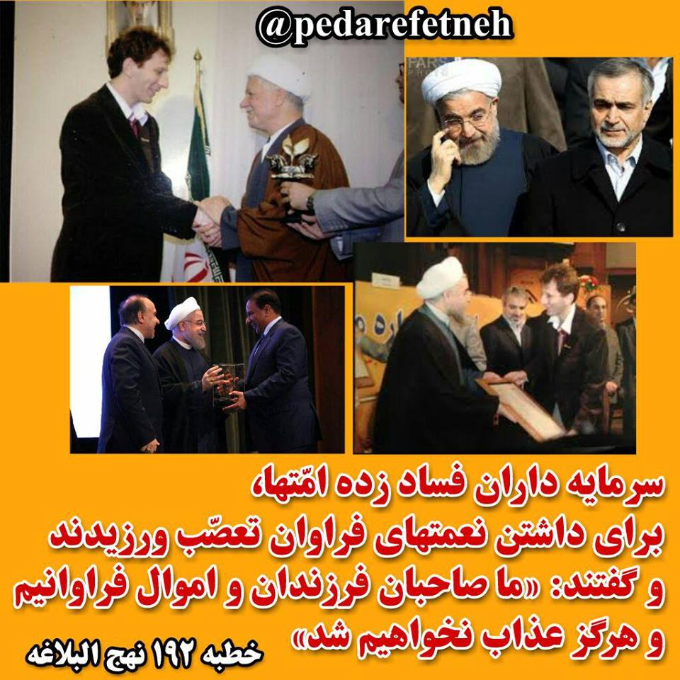 مسئولان دولت روحانی اگر برای مردم عزت و سربلندی می خواستند باید خود عزت می داشتند تا بدانند به مردم چه چیزی می خواهند بدهند