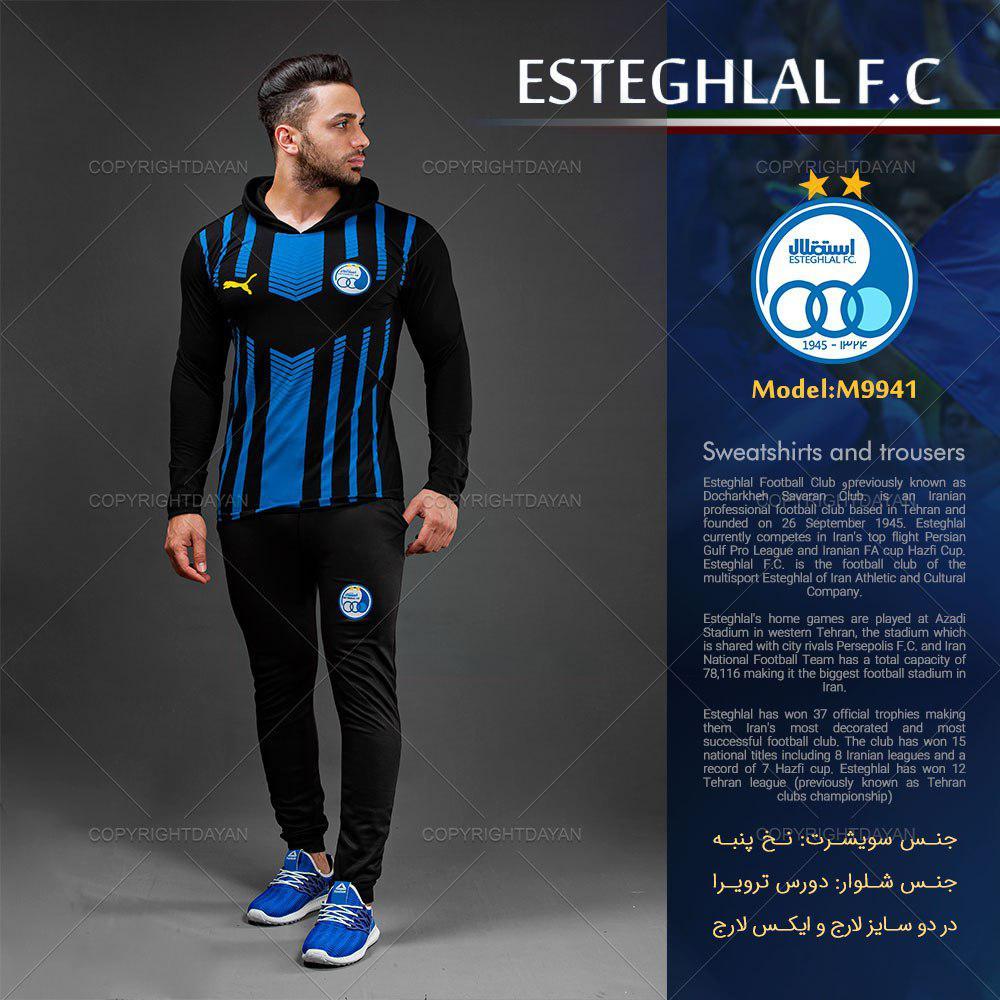 ست سویشرت و شلوار مردانه Esteghlal مدل M9941