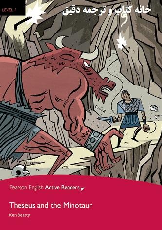 کتاب داستان انگلیسی Theseus & the Minotaur