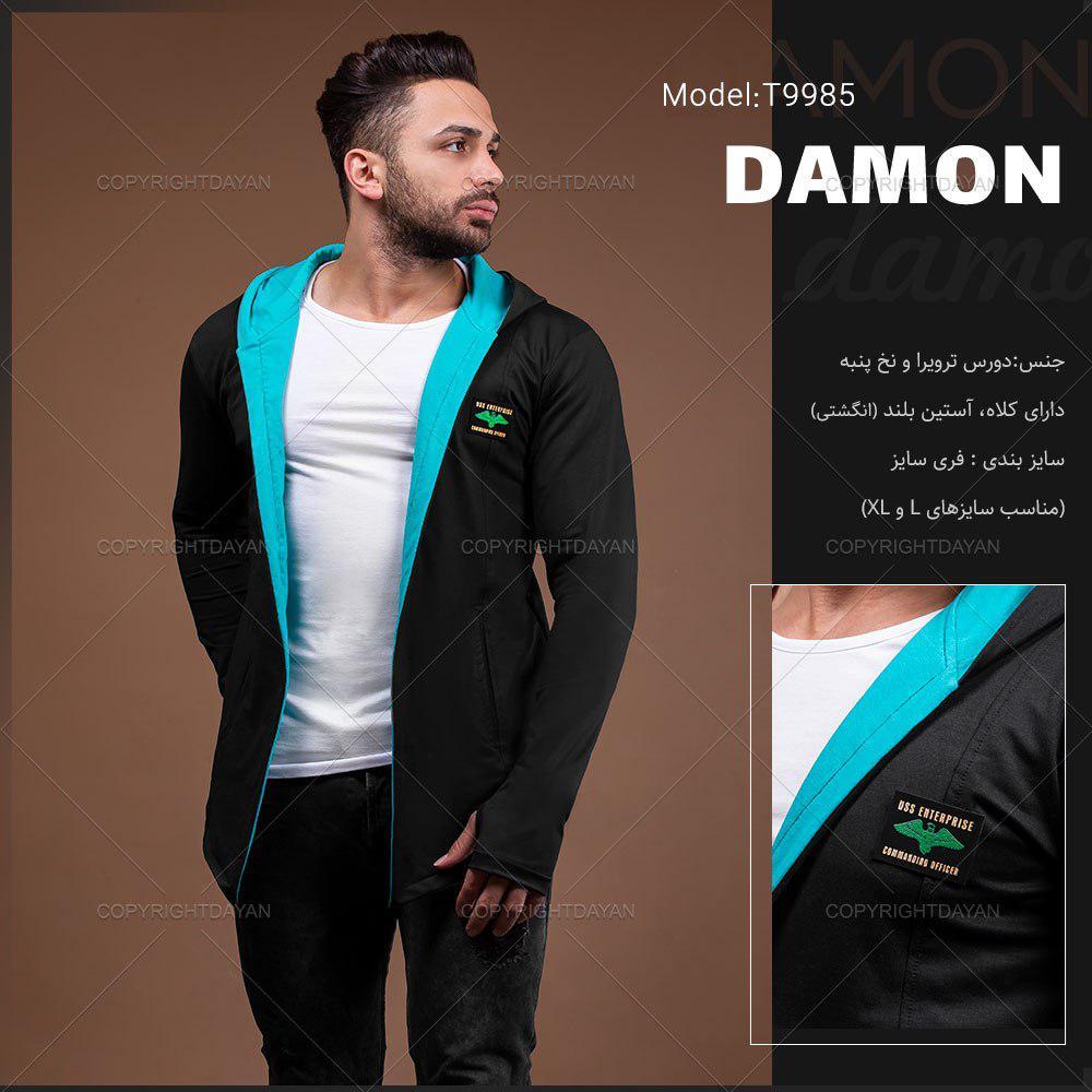 شنل کلاهدار مردانه Damon مدل T9985