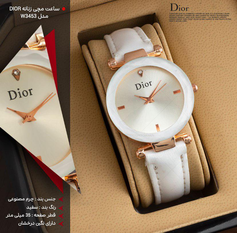 ساعت مچی زنانه Dior مدل W3453 (سفید)