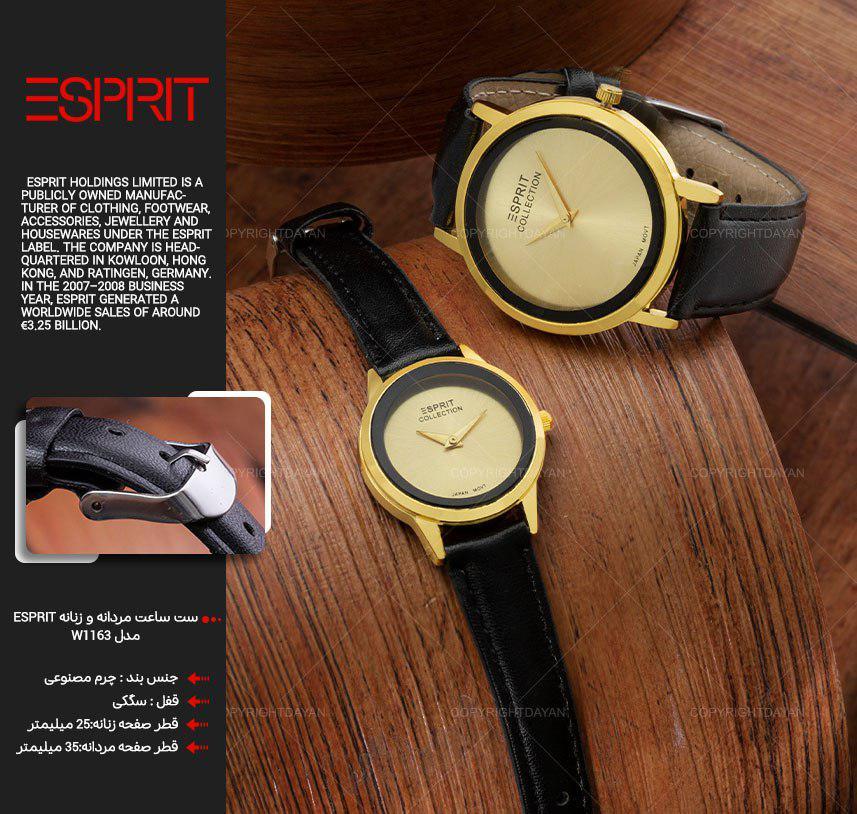 ست ساعت مردانه و زنانه اسپریت Esprit مدل W1163 (طلایی)