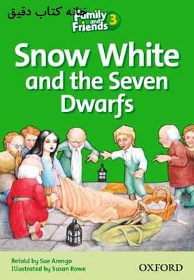 سفید برفی و هفت کوتوله (کتاب داستان فمیلی فرندز 3)