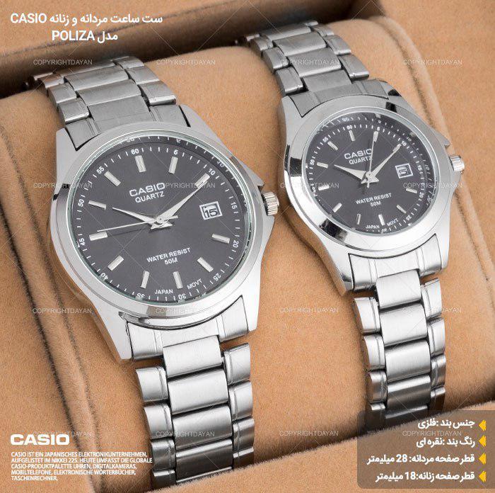 ست ساعت مردانه و زنانه Casio مدل Poliza(مشکی)