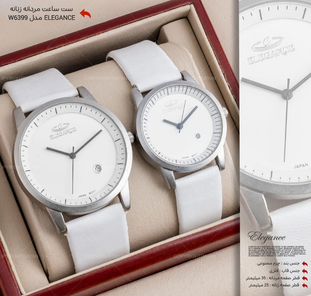 ست ساعت مردانه زنانه الگانس Elegance مدل W6399 (سفید)