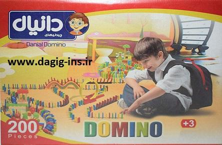 دومینو ۲۰۰ قطعه