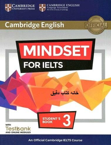 Mindset for IELTS 3 مایندست فور آیلتس