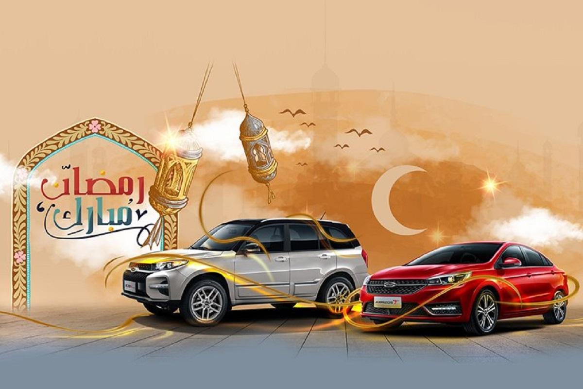 کمپین ویژه شرکت مدیران خودرو برای ماه مبارک رمضان
