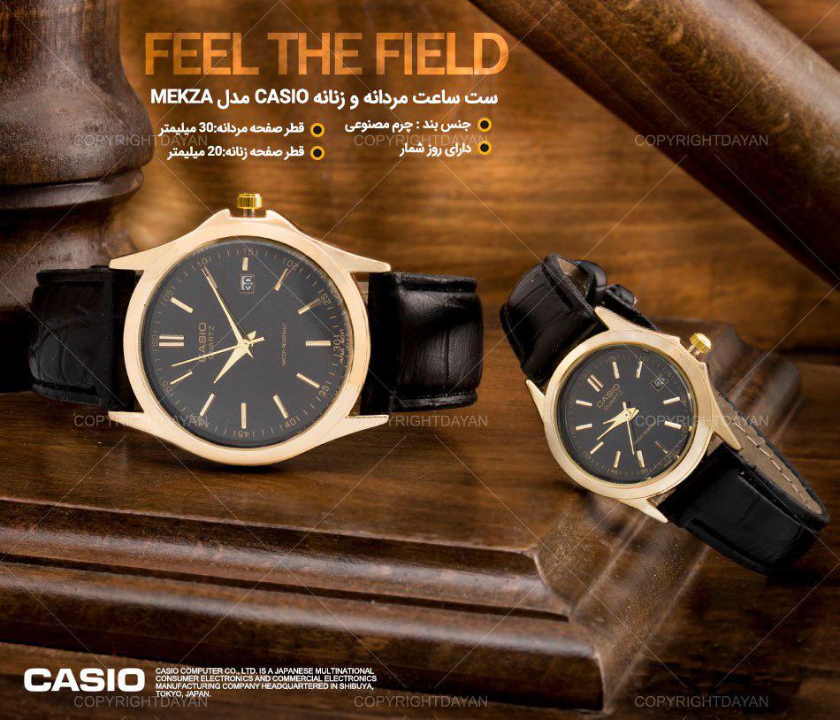 ست ساعت مردانه و زنانه Casio مدل Mekza(طلایی مشکی)
