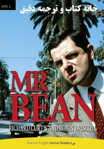کتاب داستان Mr Bean آقای بین مستر بین کتاب